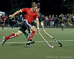 FHC Men's National Team