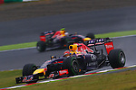 Sebastian Vettel (Red Bull),  <br /> OCTOBER 5, 2014 - F1 : Japanese Formula One Grand Prix at Suzuka Circuit in Suzuka, Japan. (Photo by AFLO SPORT) [1180] GERMANY OUT