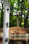 A cross marks the place where it is claimed Jesus Christ is buried in Shingo Village, Aomori Prefecture, northern Japan. Some residents of Shingo say that Jesus spent 12 years in Japan and is buried in the village. Among them is Junichiro Sawaguchi, who claims to be a descendant of Christ and whose family owns the land containing Christ's grave.