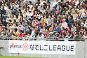 Fans, OCTOBER 30, 2011 - Football / Soccer : 2011 Plenus Nadeshiko LEAGUE 1st Sec match between INAC Kobe Leonessa 1-1 Urawa Reds Ladies at Home's Stadium Kobe in Hyogo, Japan. (Photo by Kenzaburo Matsuoka/AFLO) [2370]