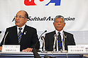 (L-R)  Masanori Ozaki,   Yoshio Sasada (JSA),<br /> SEPTEMBER 9, 2013 - Baseball / Softball :<br /> Baseball Federation of Japan executives and Japan Softball Association executives attend the press conference about Baseball and Softball not being selected from the Olympic summer Games in 2020 at  Japan Baseball Center, Sapia Tower in Tokyo, Japan. (Photo by AFLO SPORT)