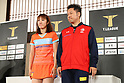 Table Tennis: T League, Japan's new table tennis League kicks off on October 24