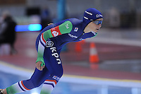SPEED SKATING: SALT LAKE CITY: 20-11-2015, Utah Olympic Oval, ISU World Cup, 5000m Ladies, Irene Schouten (NED), ©foto Martin de Jong