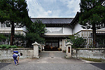 Tokyo, June 28 2013 - Outside the Main Hall of Japan Folk Crafts Museum, designed by Japanese designer Soetsu Yanagi.