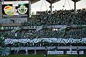 F.C.Matsumoto Yamaga fans, .NOVEMBER 4, 2012 - Football /Soccer : 2012 J.LEAGUE Division 2 ,41st Sec match between JEF United Chiba 2-0 Matsumoto Yamaga F.C. at Fukuda Denshi Arena, Chiba, Japan. (Photo by Jun Tsukida/AFLO SPORT) [0003].