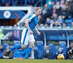 24.3.2018: Rangers legends match:<br /> Jorg Albertz