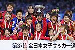 INAC INAC Kobe Leonessa team group (Leonessa), DECEMBER 27, 2015 - Football / Soccer : The 37th Empress Cup All Japan Women's Football Championship Award Ceremony at Todoroki Stadium in Kanagawa, Japan (Photo by Yusuke Nakanishi/AFLO SPORT)