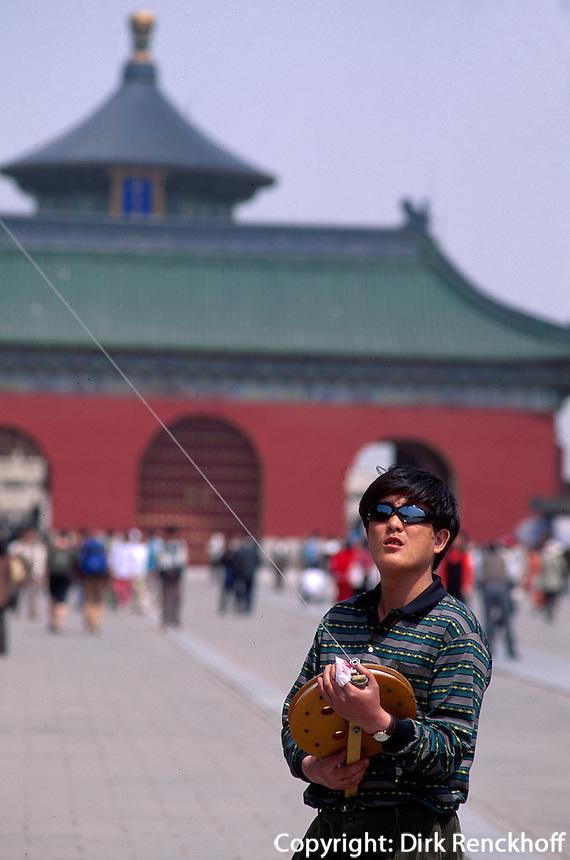 China, Peking, Himmelstempel, Ehrenweg ( Danbiqiao), Unesco-Weltkulturerbe