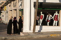 Tripoli, Libya - Street Scene, Women Shopping, Gargaresh District; Shall we go in?