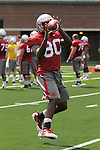 Kristoff Williams (#80), Washington State freshman wide receiver, looks the football in to his hands during the Cougars fall camp workout at Rogers Practice Field on the WSU campus in Pullman, Washington, on August 11, 2010.