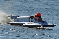 D-20 (175 Hydro)