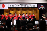 (L-R) <br /> Japan team group (JPN), <br /> Kimihiro Kitakawara, <br /> Takamadonomiyahi Denka, <br /> JULY 15, 2016 - Hockey : <br /> Japan women's national hockey team send-off party <br /> for the Rio 2016 Olympic Games in Tokyo, Japan. <br /> (Photo by AFLO SPORT)