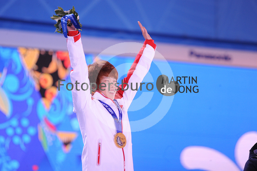 OLYMPICS: SOCHI: Medal Plaza, 15-02-2014, Short Track, Ladies 1500m, Yang Zhou (CHN), ©photo Martin de Jong