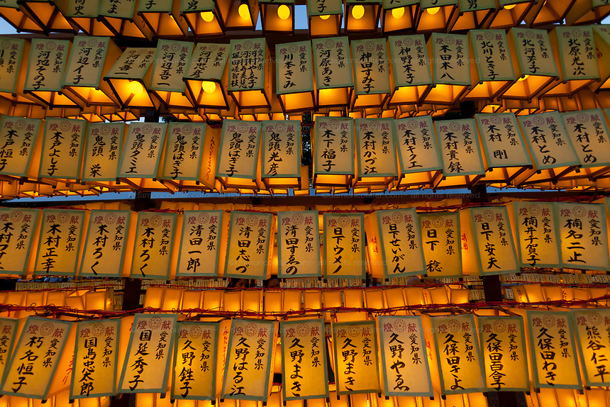 Mitama matsuri at the controversial Yasukuni Shrine in Kudanshita, Tokyo, Japan. Friday July 14th 2017. The Mitama Matsuri is one of Japan's largest Obon festivals with over 300,000 visiting the shrine to pay respect to ancestors during the 4 days it lasts. Obon is festival of remembrance for ancestors who are believed to come back from the other world and visit the living at this time. Yasukuni Shrine, which houses the spirits of the Japanese war dead, celebrates these spirits with 30,00 yellow lanterns and mikoshi parades and traditional dancing. The festivals runs from July 13th to 16th.