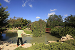 Israel, Southern Coastal plain. The Japanese garden in Holon