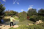 Holon, Japanese Garden