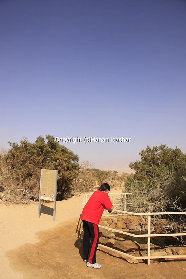 Israel, Ein Evrona in the Arava