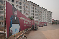 Suburban Building Development Signage in Baodi, China.  © LAN