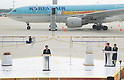 Lee Nak-Yeon, Nov 1, 2017 : South Korean Prime Minister Lee Nak-Yeon (C) speaks as the Olympic flame (R) from Greece is seen upon its arrival at the Incheon International Airport in Incheon, west of Seoul, South Korea. The Olympic flame arrived in Incheon, South Korea on Wednesday and it is going to be passed across the country during a 100-day tour until the opening ceremony of the 2018 PyeongChang Winter Olympics which will be held for 17 days from February 9 - 25, 2018. (Photo by Lee Jae-Won/AFLO) (SOUTH KOREA)
