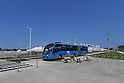 BRT/General view, <br /> SEPTEMBER 7, 2016 : the Rio 2016 Paralympic Games in Rio de Janeiro, Brazil. <br /> (Photo by AFLO SPORT)