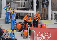 OLYMPICS: SOCHI: Adler Arena, 09-02-2014, 3000 m Ladies, Koning Willem-Alexander, Koningin Maximá, ©foto Martin de Jong