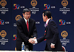 May 6, 2017, Yokohama, Japan -  Asian Development Bank (ADB) president Takehiko Nakao (L) shakes hands with Japanese Finance Minister Taro Aso at the opening ceremony of the ADB annual meeting in Yokohama, suburban Tokyo on Saturday, May 6, 2017. ADB has a four-day session for its annual meeting to celebrate the 50th anniversary of the ADB.   (Photo by Yoshio Tsunoda/AFLO) LwX -ytd-