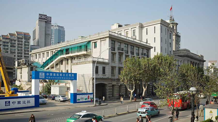 Butterfield & Swire's Main Office Building, Next To The Custom House On The Bund, Hankou (Hankow), Wuhan.