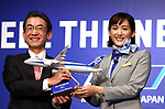 February 19, 2018, Tokyo, Japan - Japan's airline giant All Nippon Airways (ANA) president Yuji Hirako (L) and actress Haruka Ayase in uniform of ANA cabin attendant attend a promotional event for ANA's free Wi-Fi service in Tokyo on Monday, February 19, 2018. Ayase was named as ANA's new CA, communication attendant by ANA president Yuji Hirako.    (Photo by Yoshio Tsunoda/AFLO) LWX -ytd-