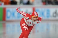 SCHAATSEN: BOEDAPEST: Essent ISU European Championships, 08-01-2012, 5000m Ladies, Yuliya Skokova RUS, ©foto Martin de Jong