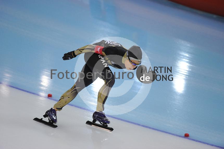 OLYMPICS: SOCHI: Adler Arena, 19-02-2014, Ladies' 5000m, Shoko Fujimura (JPN), ©photo Martin de Jong