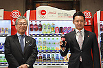 (L-R) Tsunekazu Takeda, Kosuke Kitajima,<br /> JANUARY 8, 2016 : Japanese Olympic Committee (JOC) and their Official Partner Coca-Cola Japan hold a media conference at Tokyo Metropolitan Gymnasium in Tokyo, Japan. Coca-Cola Japan implemented the donation program for they set the first funding machine at Tokyo Metropolitan Gymnasium. (Photo by AFLO SPORT)