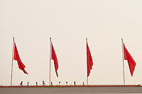 "Daytime landscape view of Chinese PRC flags on top of ""The Gate of Heavenly Peace"" in the Zijin Cheng in Dongcheng, Beijing  © LAN"