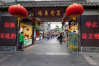 Yangzhou, Jiangsu, China.  Side Street off of Dong Guan Street.