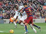 09.01.2016 Camp Nou, Barcelona, Spain. La Liga day 19 march between FC Barcelona and Granada. Luis Suarez and Uche batlle for control the ball