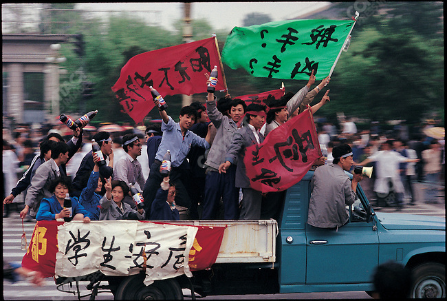 Pro-democracy demonstrators near Tiananmen Square. Beijing, China, May 1989