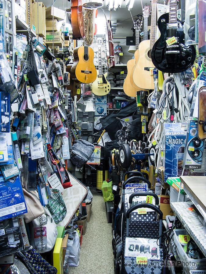 Everything in Ota, Japan 2014.