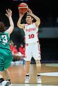 Basketball: 85th Empress' Cup All Japan Basketball Championship