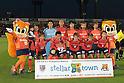 "Omiya Ardija team group line-up,.APRIL 21, 2012 - Football / Soccer :.Omiya Ardija players (Top row - L to R) Carlinhos, Takashi Kitano, Rafael, Kim Young Gwon, Kosuke Kikuchi, Takuya Aoki, (Bottom row - L to R) Daigo Watanabe, Shusuke Tsubouchi, Keigo Higashi, Takumi Shimohira and Cho Young Cheol pose for a team photo with the club mascots ""Ardi""(R) and ""Miya""(L) before the 2012 J.League Division 1 match between Omiya Ardija 2-0 Urawa Red Diamonds at NACK5 Stadium Omiya in Saitama, Japan. (Photo by Hiroyuki Sato/AFLO)"