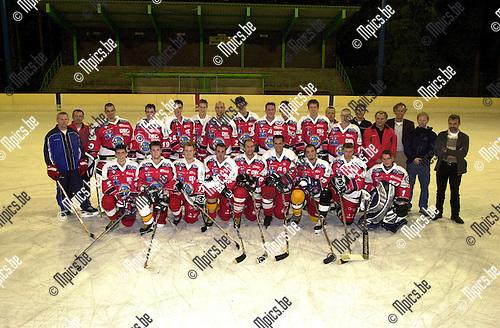 Spelers en bestuur van ijshockeyclub HYC Herentals.