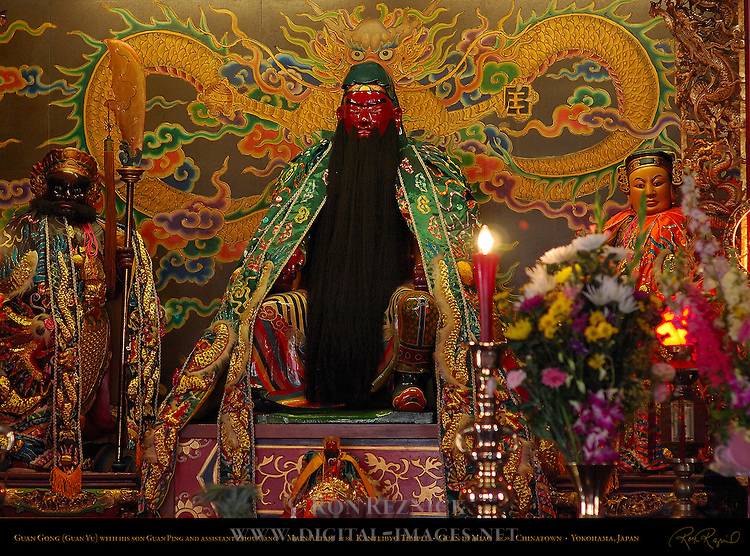 Main Altar, Sculptures of Guan Yu, Guan Ping and Zhao Cang, Kanteibyo Temple, Guan di Miao, Chinatown, Yokohama, Japan