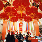Chinese lanterns and other colorful items decorate the interior of the Chinatown Pearl RIver Mart in New York City