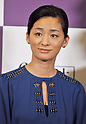 "Machiko Ono, April 19, 2012 :  Tokyo, Japan : Actress Machiko Ono attends a premiere for the film ""Gaijikeisatsu"" In Tokyo, Japan, on April 19, 2012."