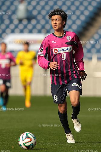 Honoya Shoji (Cerezo), <br /> December 14, 2014 - Football /Soccer : <br /> Prince Takamado Trophy U-18 Football League 2014 Championship <br /> between Kashiwa Reysol U-18 0-1 Cerezo Osaka U-18 <br /> at Saitama Stadium 2002, Saitama, Japan. <br /> (Photo by AFLO SPORT) [1205]