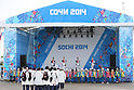 Sochi 2014 Olympic Winter Games - Japan Team Welcome Ceremony