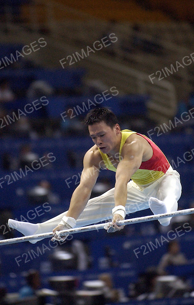The Olympic Games Athens. 2004 Artistic Gymnastics.