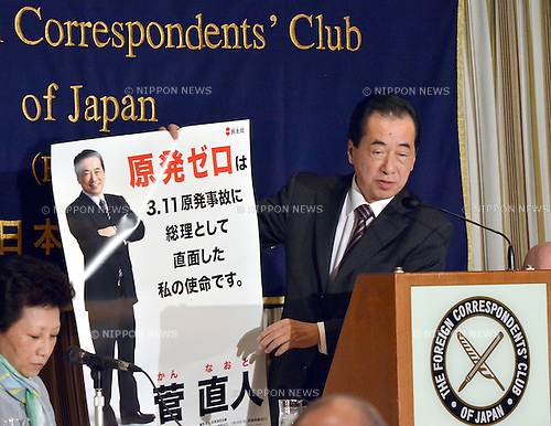December 12, 2013, Tokyo, Japan - Japan's former Prime Minister Naoto Kan launches into his theory to break away from nuclear power during his appearance before the foreign media at Tokyo's Foreign Correspondents' Club of Japan on Thursday, December 12, 2013. Kan, who was suspended from his own party for supporting a non-official candidate during the Diet's upper house elections in July, has been back to his activist roots, energetically evangelizing against nuclear power. (Photo by Natsuki Sakai/AFLO)