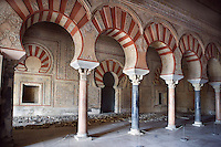 The Royal Reception Hall (Dar Al-Mulk), Madinat Az-Zahra, Córdoba, Andalusia, Spain; circa 936 to 946 AD; erected by Abd ar-Rahman III imitating the Abbasid caliphs in Baghdad in building a royal city just outside the city of Córdoba itself; the Royal Reception Hall is elaborately decorated with gold, silver, diamonds and other precious stones; the arches are made of ivory and ebony, the walls of multicoloured marbles and translucent jasper. Picture by Manuel Cohen