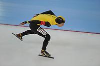 SCHAATSEN: GRONINGEN: Sportcentrum Kardinge, 17-01-2015, KPN NK Sprint, Roxanne van Hemert, ©foto Martin de Jong