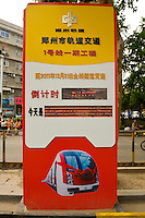 Daytime vertical view of metro transportation signage near the Zhengzhou People's Park in the Guǎnchéng Huízú Qū of Zhengzhou in Henan province.  © LAN