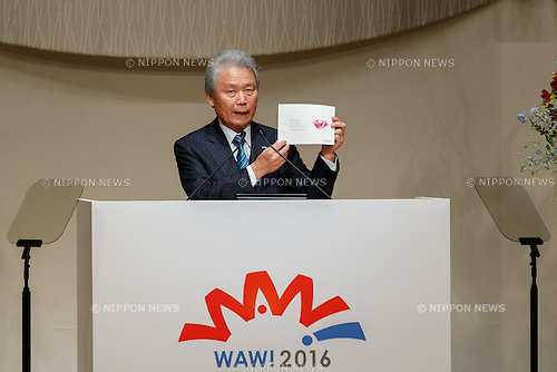 Sadayuki Sakakibara Chairman of Keidanren, Japan Business Federation speaks during the World Assembly for Women : WAW! 2016 on December 13, 2016, Tokyo, Japan. Female leaders from politics, business, sports and society are attending WAW! 2016 to discuss the roles of women in their countries and affiliations. Japan is trying to increase the participation of women in work and Abe's administration set a goal of increasing the share of women in management roles to 30 percent by 2020. WAW! 2016 is being held from December 13 to 14 at the Grand Prince Hotel New Takanawa in Tokyo. (Photo by Rodrigo Reyes Marin/AFLO)